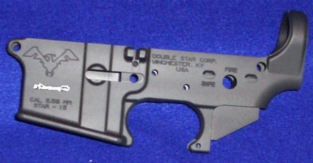 double-star lower AR-15+AIM cmmg lpk-doublestar-2.jpg