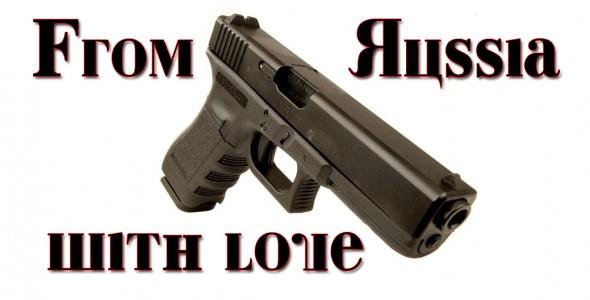 Russian made Glock pistols-russia_glock-590x300.jpg